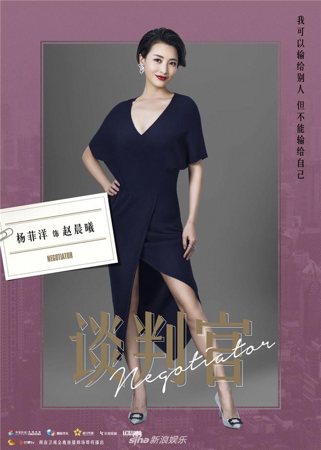 Quý cô Dương Mịch kín đáo giữa dàn mỹ nam chân dài như siêu mẫu - Ảnh 8.