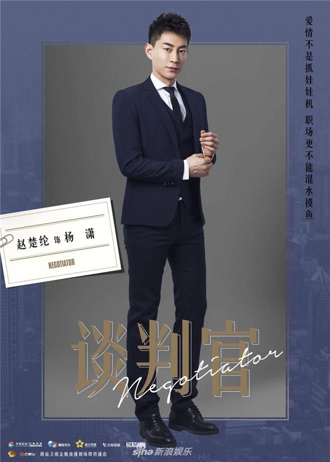 Quý cô Dương Mịch kín đáo giữa dàn mỹ nam chân dài như siêu mẫu - Ảnh 9.