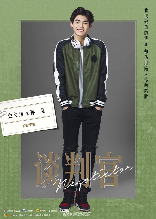 Quý cô Dương Mịch kín đáo giữa dàn mỹ nam chân dài như siêu mẫu - Ảnh 10.