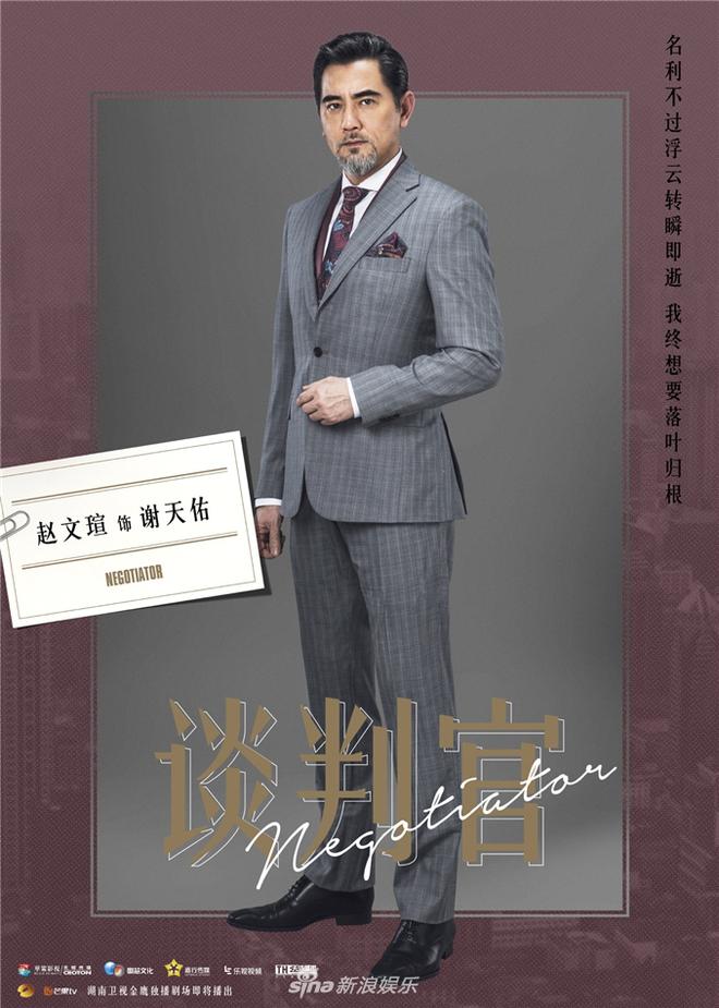 Quý cô Dương Mịch kín đáo giữa dàn mỹ nam chân dài như siêu mẫu - Ảnh 11.