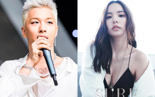 Lộ diện thiệp cưới của Taeyang (Big Bang) và nữ diễn viên Min Hyo Rin - Ảnh 3.
