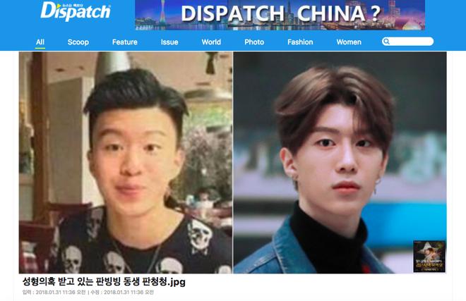 Em trai Phạm Băng Băng dính nghi án trùng tu nhan sắc tại Hàn Quốc, lên top đầu Dispatch và Naver - Ảnh 1.