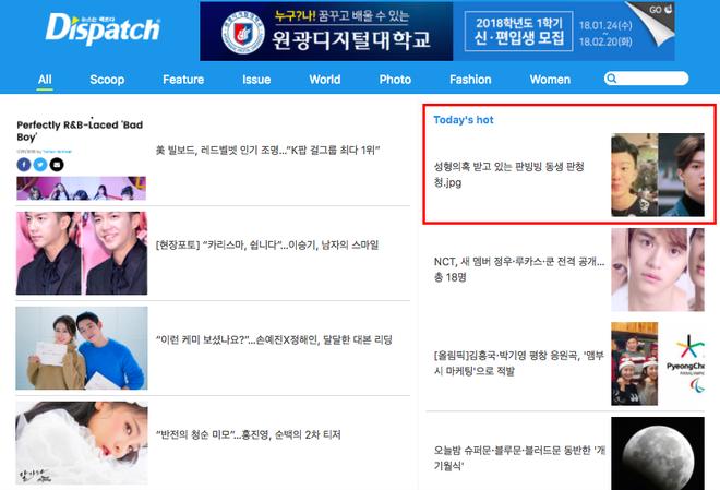 Em trai Phạm Băng Băng dính nghi án trùng tu nhan sắc tại Hàn Quốc, lên top đầu Dispatch và Naver - Ảnh 2.