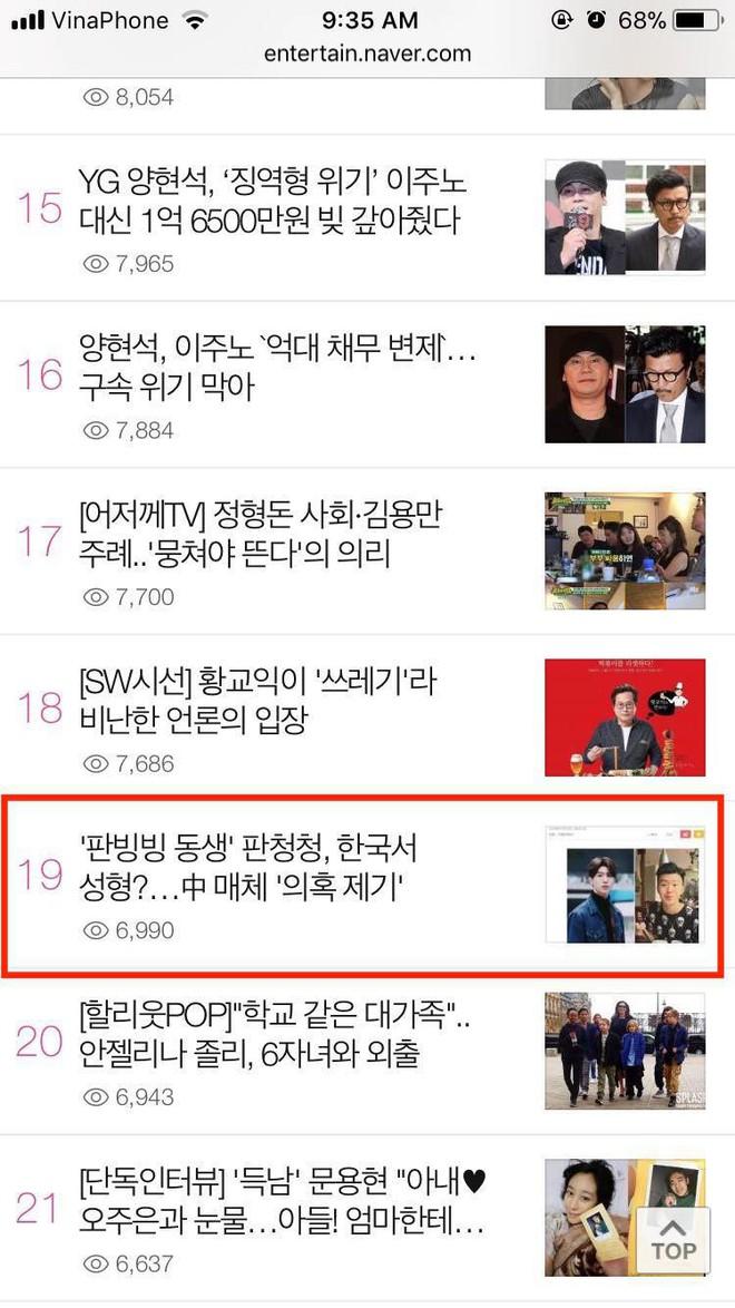 Em trai Phạm Băng Băng dính nghi án trùng tu nhan sắc tại Hàn Quốc, lên top đầu Dispatch và Naver - Ảnh 3.