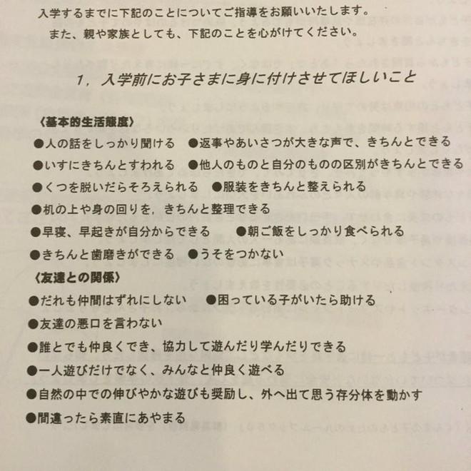 Đọc quy tắc ứng xử cho trẻ em tại một trường tiểu học Nhật Bản, nhiều người lớn cũng nín lặng vì quá khó! - Ảnh 1.