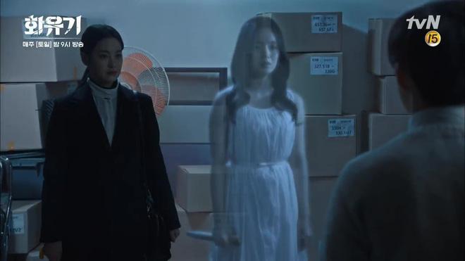 """Vì sao """"Ngộ Không"""" Lee Seung Gi lại là người yêu lý tưởng trong mắt chị em? - Ảnh 8."""