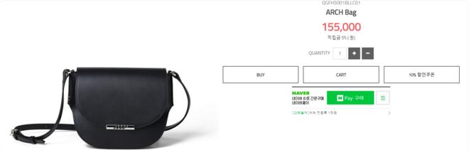 Nhờ các sao nữ lăng xê, 5 mẫu túi này bỗng trở thành item hot hit ở Hàn Quốc - Ảnh 2.