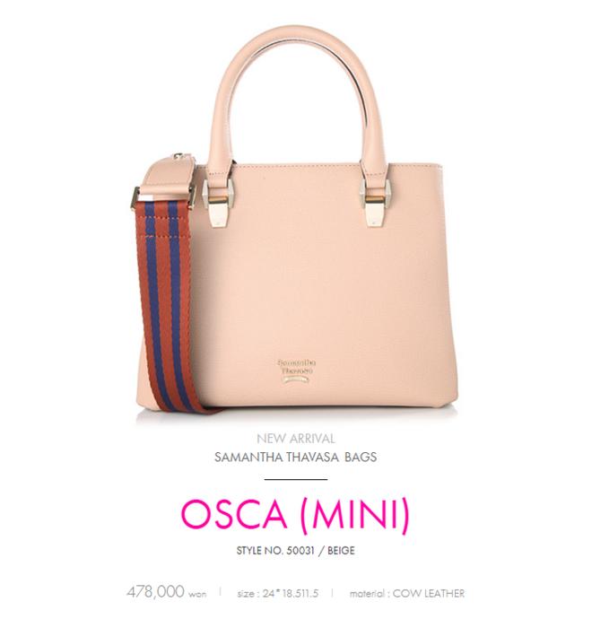 Nhờ các sao nữ lăng xê, 5 mẫu túi này bỗng trở thành item hot hit ở Hàn Quốc - Ảnh 6.