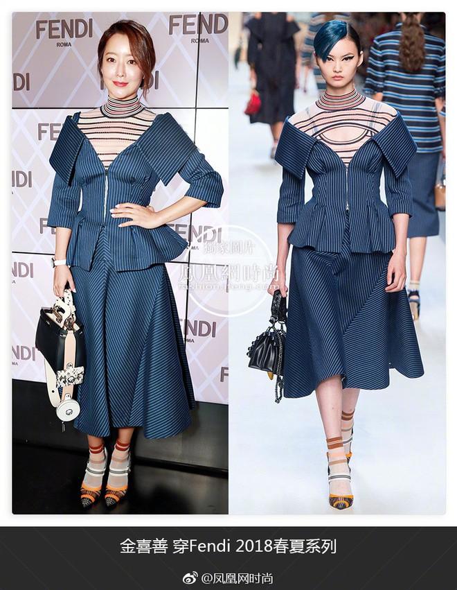 Kim Hee Sun lộ mặt bóng dầu, trong khi Cổ lực Na Trát thần thái ngút ngàn tại show thời trang Fendi  - Ảnh 4.