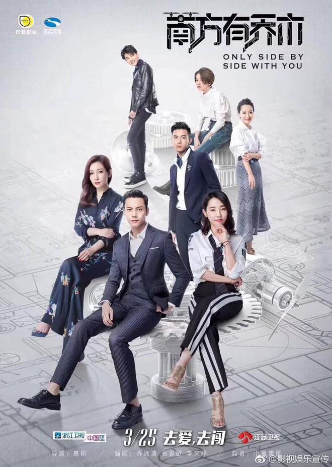 Bạch Bách Hà tái xuất màn ảnh nhỏ, cặp kè Trần Vỹ Đình sau scandal ngoại tình