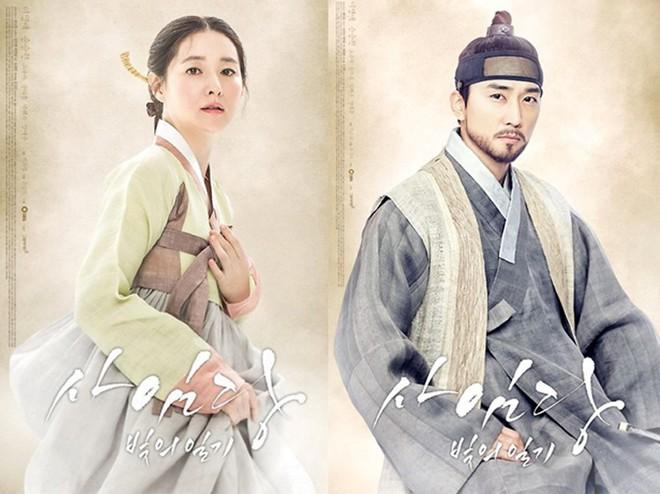"""""""Nàng Dae Jang Geum"""" Lee Young Ae: Lận đận hành trình tìm lại chiếc vương miện đã mất - Ảnh 3."""