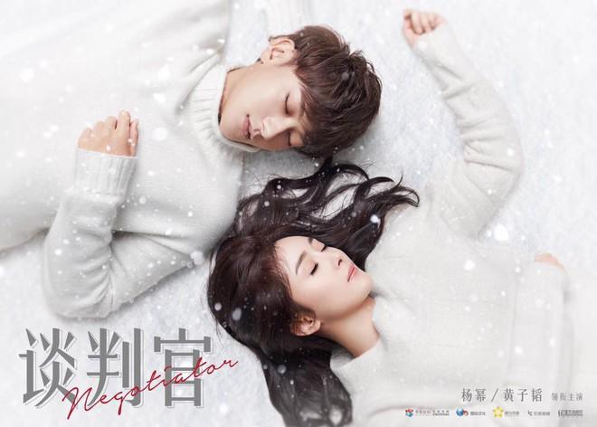Người đàm phán của Dương Mịch: Bộ phim dành cho những ai tôn thờ tình yêu trong sáng nhất hệ mặt trời - Ảnh 1.