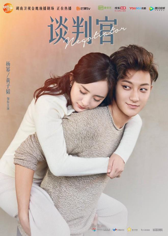 Người đàm phán của Dương Mịch: Bộ phim dành cho những ai tôn thờ tình yêu trong sáng nhất hệ mặt trời - Ảnh 15.