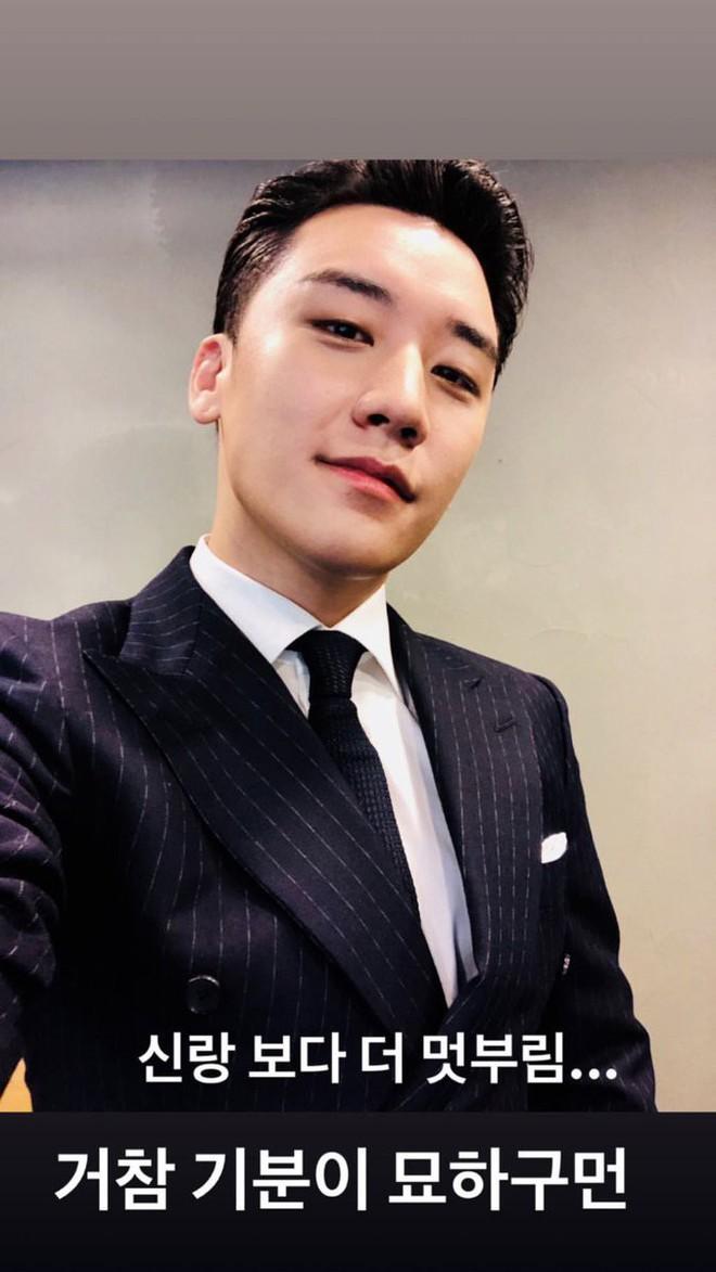 Niềm vui nhân đôi với fan Bigbang: Cuối cùng T.O.P cũng đã xuất hiện trong đám cưới Taeyang và Min Hyorin - Ảnh 4.