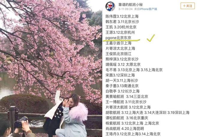 Cbiz lại náo loạn với tin Lý Tiểu Lộ mang con gái sang Nhật Bản để hẹn hò với  PGone?  - Ảnh 1.