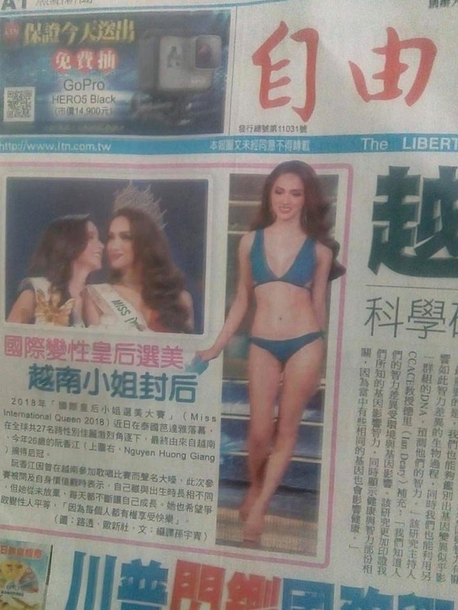Hình ảnh diện bikini nóng bỏng của Hương Giang idol xuất hiện trên báo Đài Loan - ảnh 1