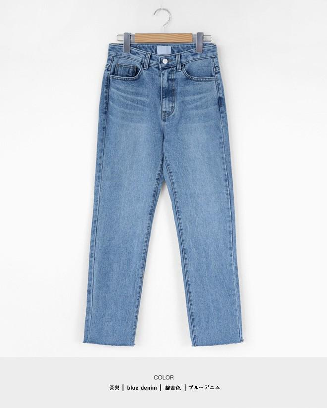 Sắm gì thì sắm, tủ đồ của bạn nên có đủ 4 kiểu quần jeans này để không bao giờ phải lo không có gì để mặc - Ảnh 9.