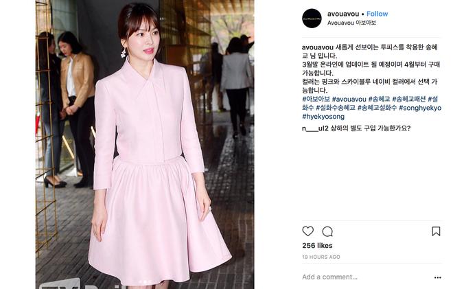 Bên cạnh bộ trang sức tiền tỉ, còn có 1 sự thật về bộ váy hồng của Song Hye Kyo mà bạn cần biết - Ảnh 4.