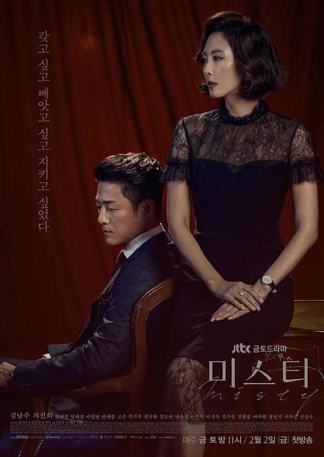 Misty - phim Hàn 19+ phá đảo rating không chỉ nhờ cảnh nóng - Ảnh 1.