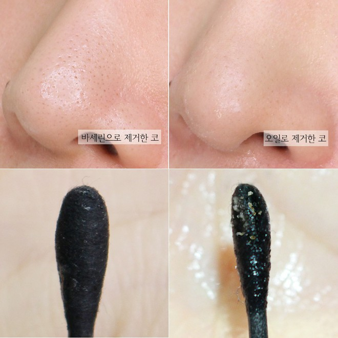 Chỉ với Vaseline và toàn đồ đơn giản, đây là cách khiến mũi láng bóng mịn màng được nhiều cô nàng truyền tai nhau - Ảnh 11.