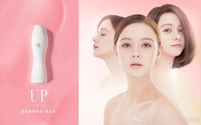 Hết làm beauty blogger, giờ Phạm Băng Băng đã chuyển luôn sang kinh doanh mỹ phẩm và kính mắt - Ảnh 6.