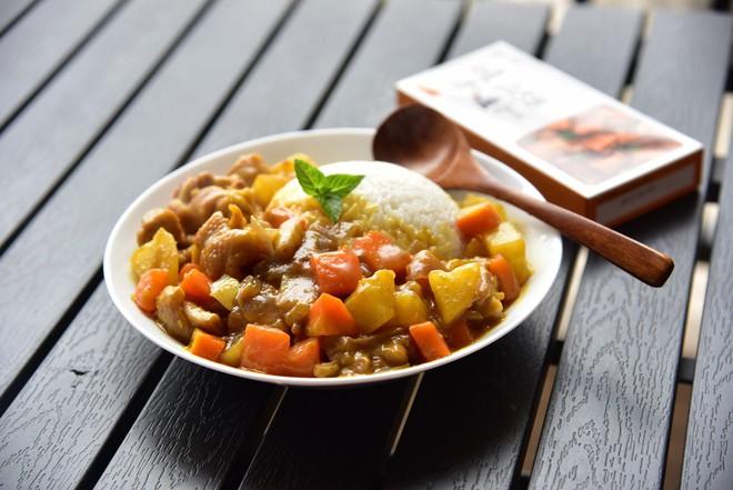 Món ngon cuối tuần: Cơm gà cà ri - Ảnh 4.