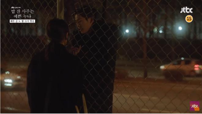 Vừa được Jung Hae In nói lời yêu, chị đẹp Son Ye Jin đã đáp lại thế này - Ảnh 1.