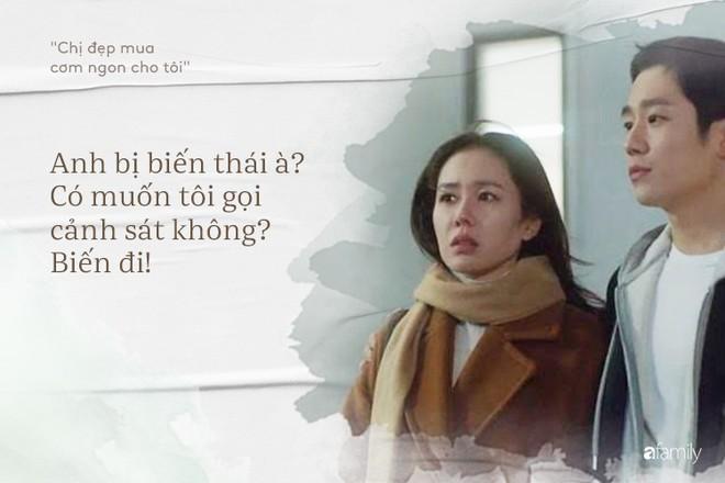 Có những câu thoại đốn tim thần thánh này bảo sao chị đẹp Son Ye Jin không đổ Jung Hae In - Ảnh 3.