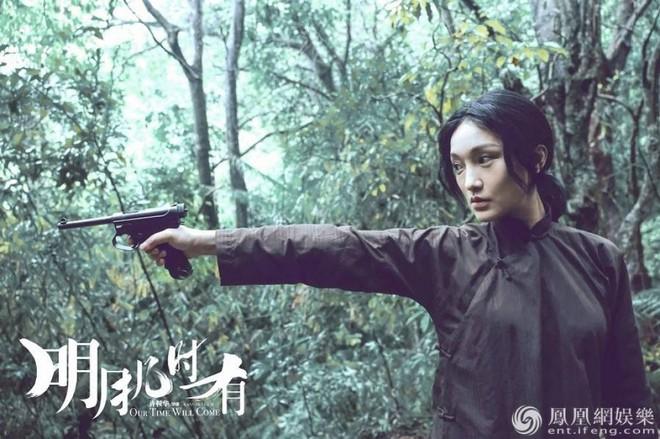 Giành Ảnh Đế giải Kim Tượng nhưng Cổ Thiên Lạc vẫn chào thua Châu Tấn - Ảnh 5.