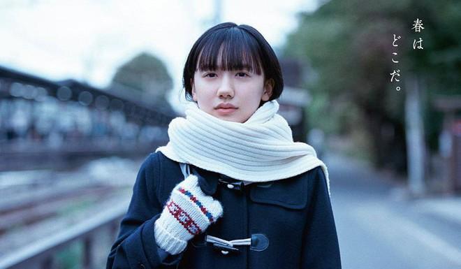 Mana-chan, cô bé đang gây sốt với clip quên người yêu cũ đi vì vẫn còn 3 tỷ đàn ông trên thế giới là ai? - Ảnh 17.