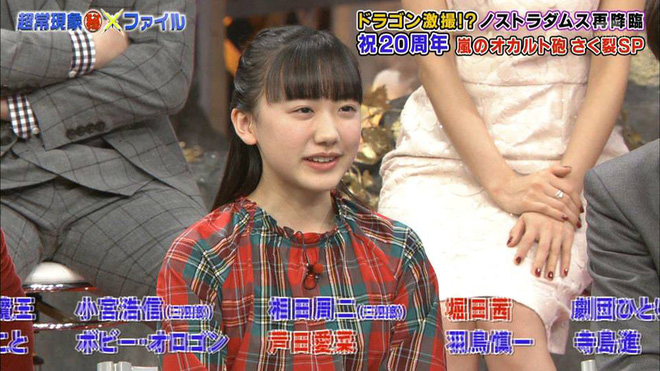 Mana-chan, cô bé đang gây sốt với clip quên người yêu cũ đi vì vẫn còn 3 tỷ đàn ông trên thế giới là ai? - Ảnh 21.