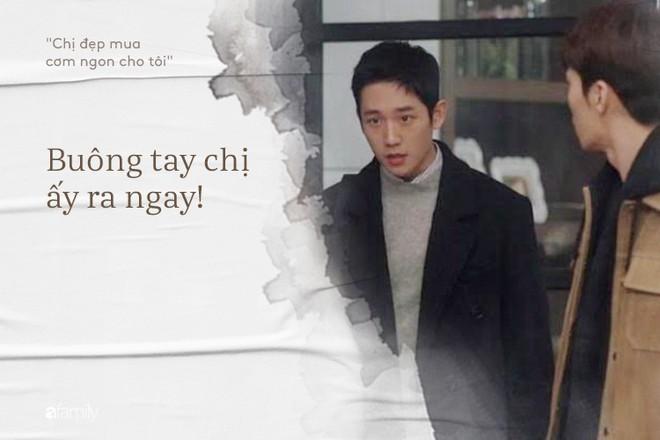 Có những câu thoại đốn tim thần thánh này bảo sao chị đẹp Son Ye Jin không đổ Jung Hae In - Ảnh 5.