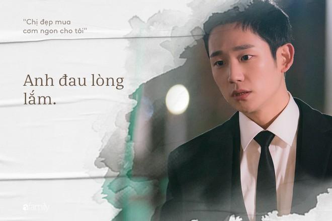 Có những câu thoại đốn tim thần thánh này bảo sao chị đẹp Son Ye Jin không đổ Jung Hae In - Ảnh 8.