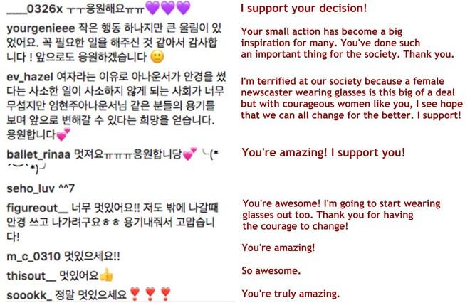 Đeo kính khi dẫn chương trình, nữ MC Hàn Quốc được netizen ngợi khen khi đi ngược chuẩn mực vẻ đẹp - Ảnh 3.