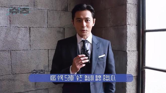 Nhìn Jang Dong Gun, Park Hyung Sik thế này, khán giả nữ bấn loạn chỉ muốn xem phim ngay - Ảnh 3.