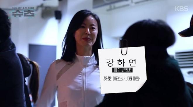 Nhìn Jang Dong Gun, Park Hyung Sik thế này, khán giả nữ bấn loạn chỉ muốn xem phim ngay - Ảnh 6.