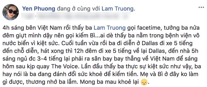 Mải miết làm việc và chạy show, Lam Trường nhập viện vì kiệt sức - Ảnh 1.