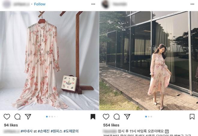 Các shop tại Hàn Quốc rầm rộ bán váy nhái váy chị đẹp Son Ye Jin với giá chỉ 2 triệu VNĐ, dân tình lùng mua ầm ầm - Ảnh 4.
