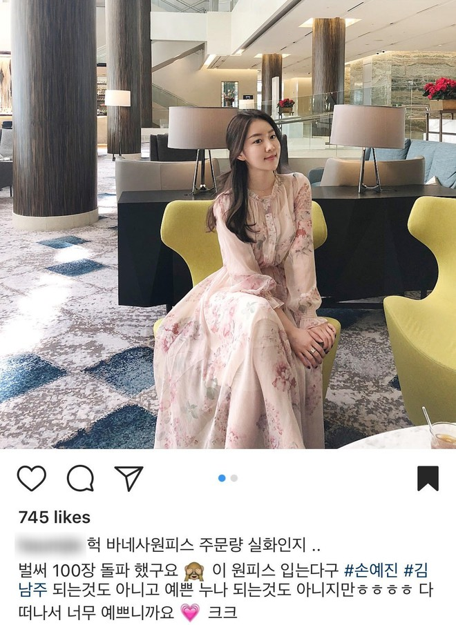 Các shop tại Hàn Quốc rầm rộ bán váy nhái váy chị đẹp Son Ye Jin với giá chỉ 2 triệu VNĐ, dân tình lùng mua ầm ầm - Ảnh 7.