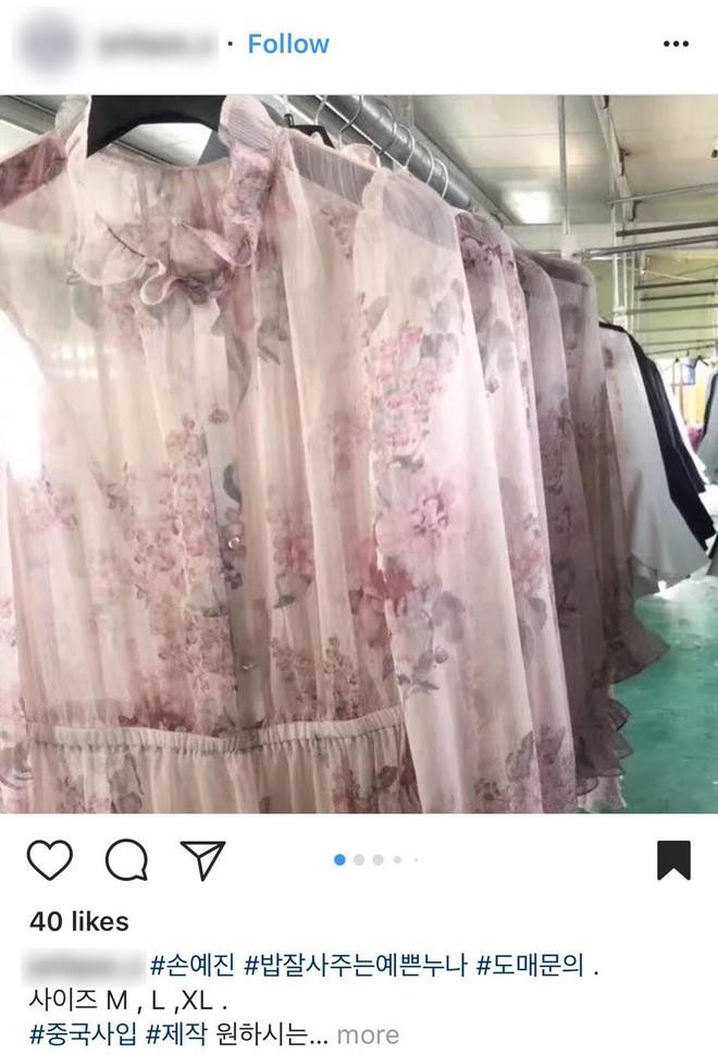 Các shop tại Hàn Quốc rầm rộ bán váy nhái váy chị đẹp Son Ye Jin với giá chỉ 2 triệu VNĐ, dân tình lùng mua ầm ầm - Ảnh 8.
