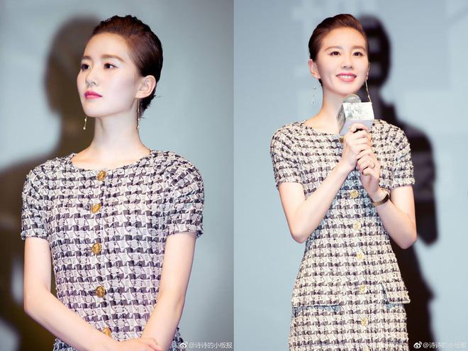 Hậu tin đồn ly hôn, Lưu Thi Thi xuất hiện với mái tóc ngắn ngủn lại bù xù kém sắc - Ảnh 6.