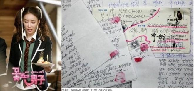 Những vụ bê bối gây chấn động nhất lịch sử showbiz Hàn: Đường dây mại dâm, xâm hại tình dục bị bóc trần - Ảnh 15.