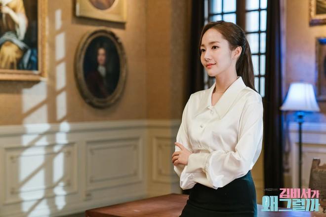 Đẳng cấp cặp đôi đẹp nhất 2018 Park Seo Joon - Park Min Young: Lộng lẫy như ông hoàng bà hoàng! - Ảnh 6.