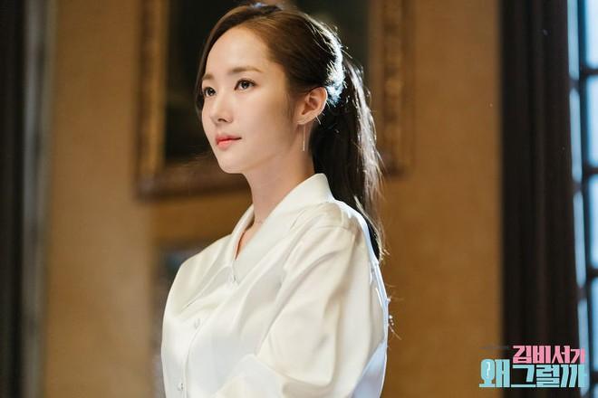 Đẳng cấp cặp đôi đẹp nhất 2018 Park Seo Joon - Park Min Young: Lộng lẫy như ông hoàng bà hoàng! - Ảnh 7.