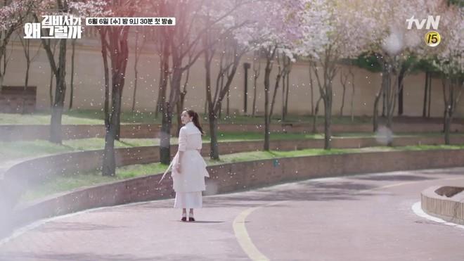 Khổ thân Park Seo Joon, ra sức bắn tim cho Park Min Young nhưng bị hắt hủi chỉ vì... cái tai - Ảnh 2.