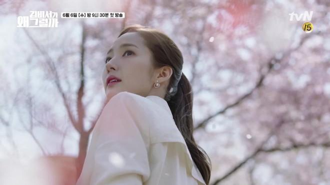 Khổ thân Park Seo Joon, ra sức bắn tim cho Park Min Young nhưng bị hắt hủi chỉ vì... cái tai - Ảnh 3.