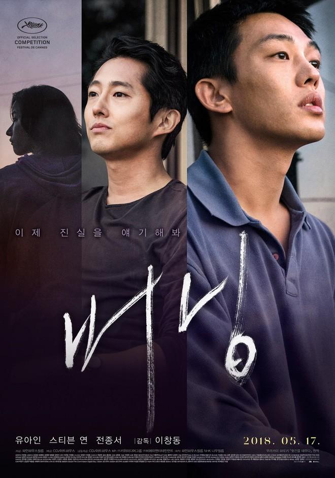 Phim của Yoo Ah In được khen ngợi hết lời ở Cannes nhưng các diễn viên lại bị chỉ trích thậm tệ tại quê nhà - Ảnh 2.