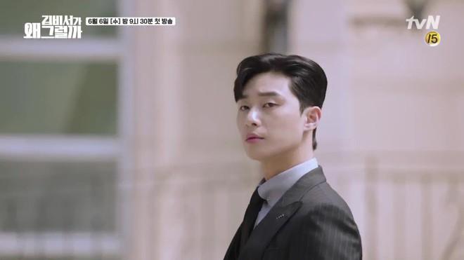 Khổ thân Park Seo Joon, ra sức bắn tim cho Park Min Young nhưng bị hắt hủi chỉ vì... cái tai - Ảnh 5.