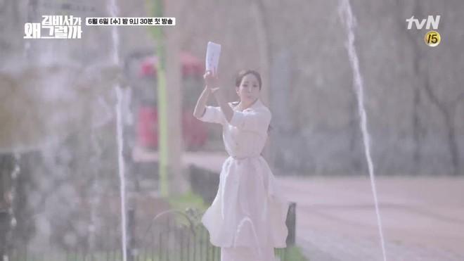 Khổ thân Park Seo Joon, ra sức bắn tim cho Park Min Young nhưng bị hắt hủi chỉ vì... cái tai - Ảnh 6.