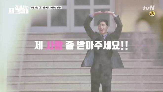 Khổ thân Park Seo Joon, ra sức bắn tim cho Park Min Young nhưng bị hắt hủi chỉ vì... cái tai - Ảnh 7.